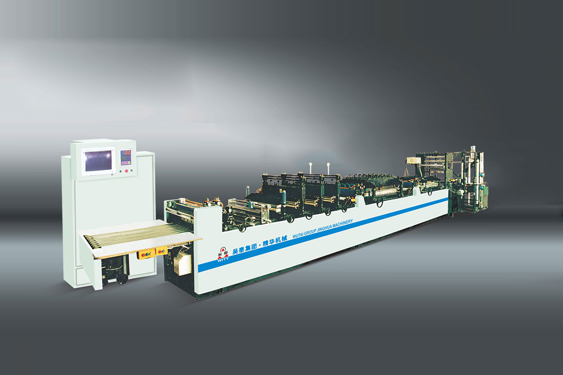 FBD-B400/550/600Fully Automatic High Speed Three-side Sealing,standing Bag,Embossing Button Bag-making Machine